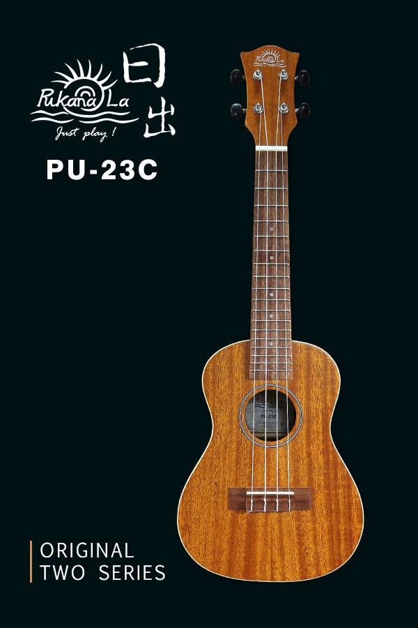 PU-23C產品圖-600x900-01