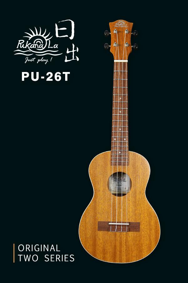 PU-26T產品圖-600x900-01