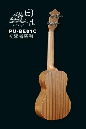 PU-BE01C-產品圖-600x900-04