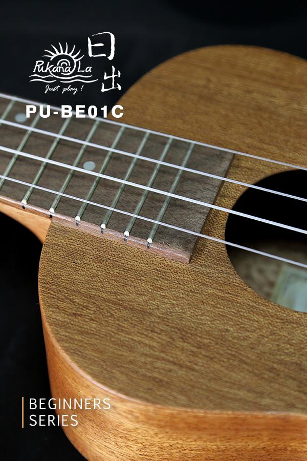 PU-BE01C-產品圖-600x900-05