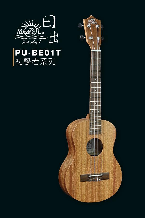 PU-BE01T-產品圖-600x900-03