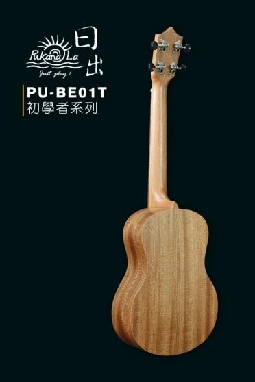 PU-BE01T-產品圖-600x900-04