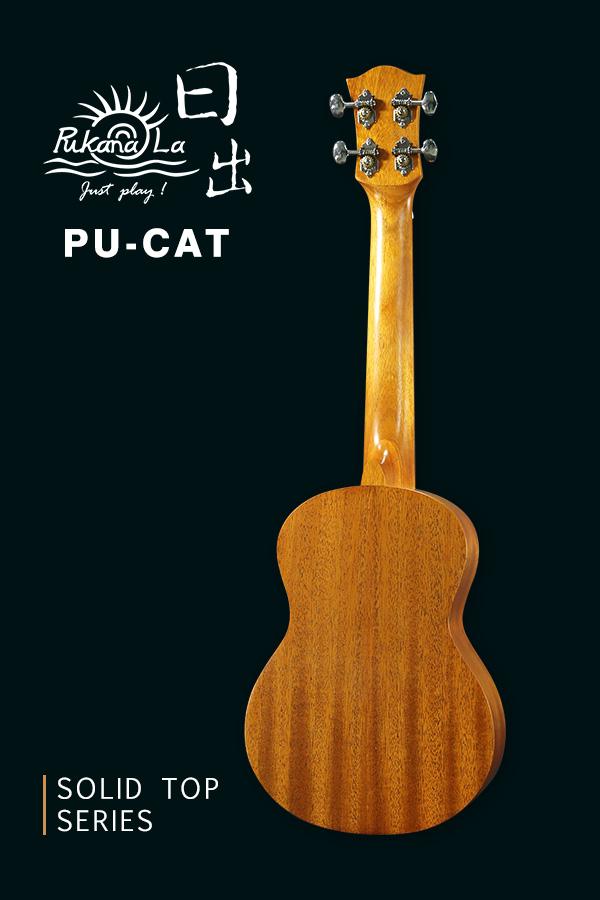 PU-CAT-產品圖-600x900-02