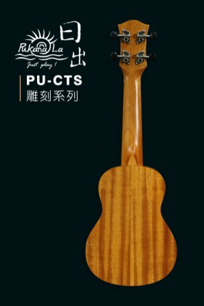 PU-CTS產品圖-600x900-02
