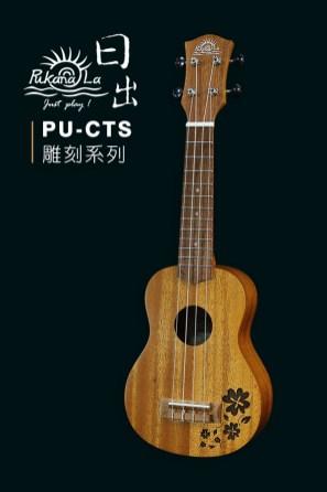 PU-CTS產品圖-600x900-03