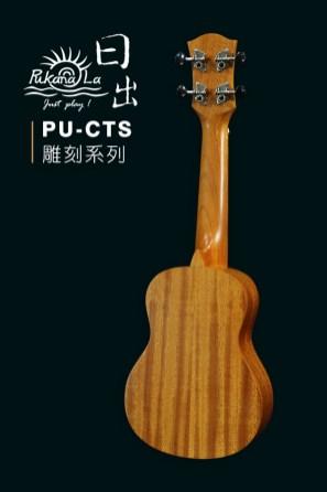 PU-CTS產品圖-600x900-04
