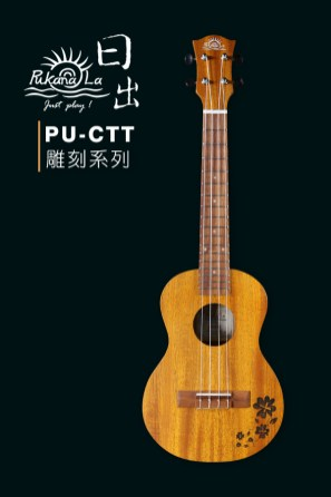 PU-CTT產品圖-600x900-01