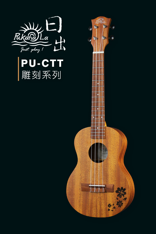 PU-CTT產品圖-600x900-03