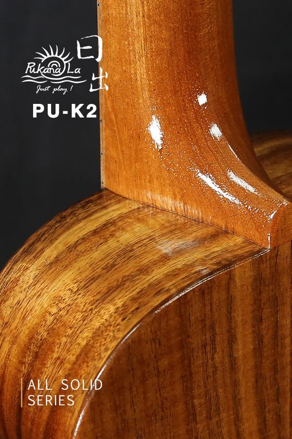 PU-K2產品圖-600x900-06