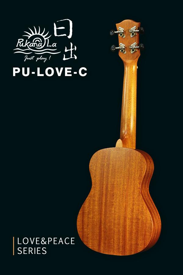 PU-LOVE-C產品圖-600x900-04