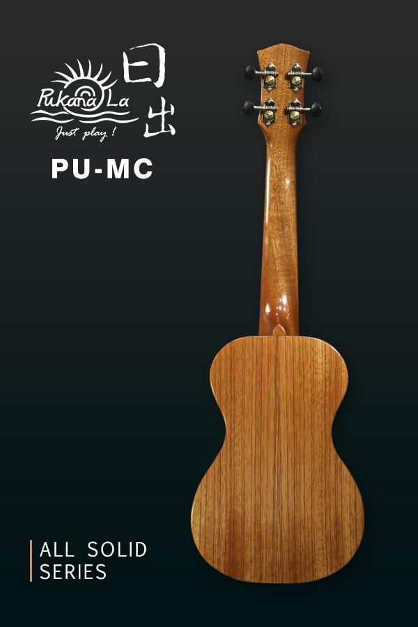 PU-MC-產品圖-600x900-02