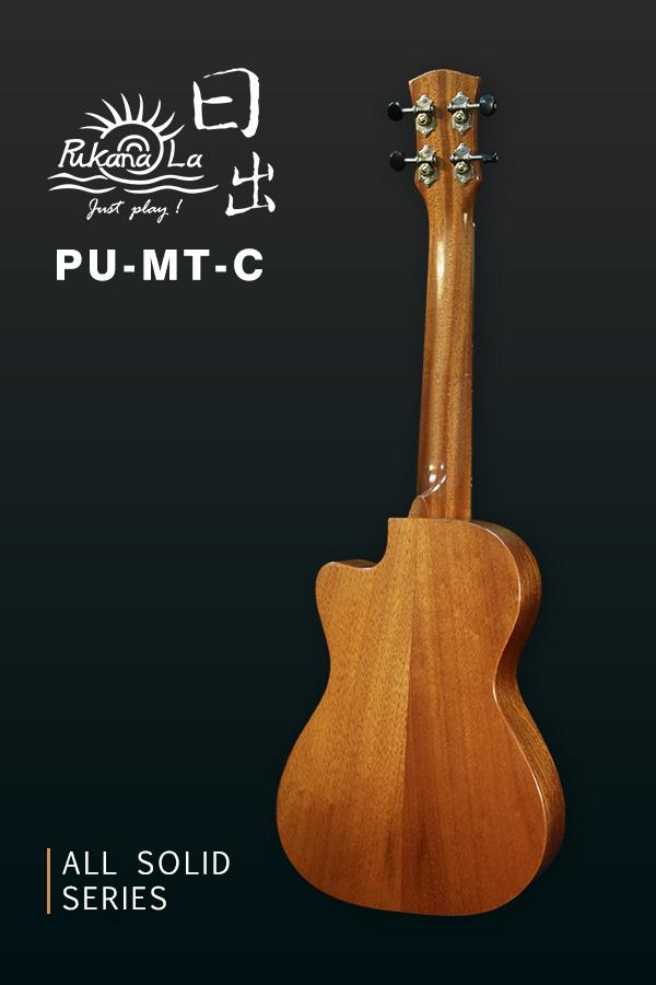 PU-MT-C產品圖-600x900-04