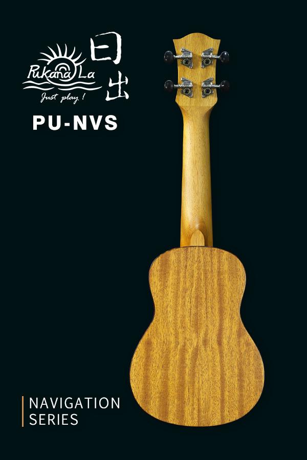 PU-NVS產品圖-600x900-02