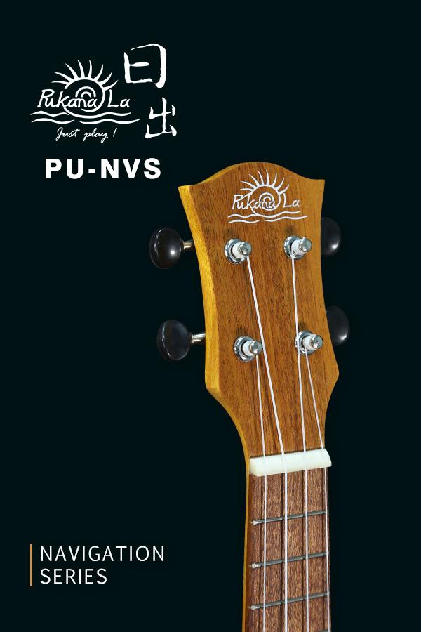 PU-NVS產品圖-600x900-06