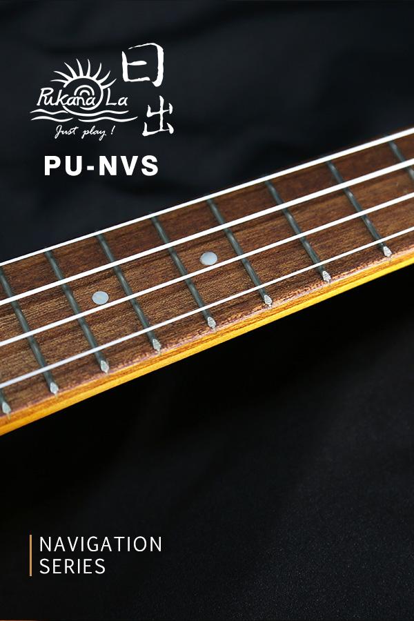 PU-NVS產品圖-600x900-08