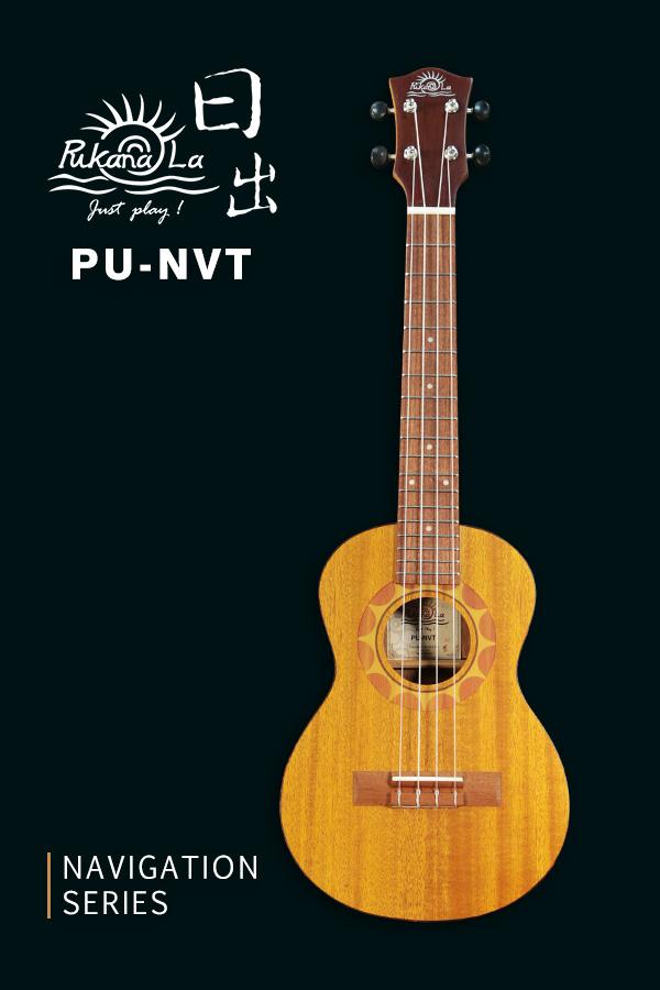 PU-NVT產品圖-600x900-01