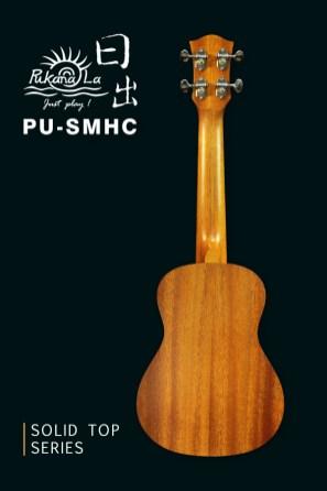 PU-SMHC產品圖-600x900-02