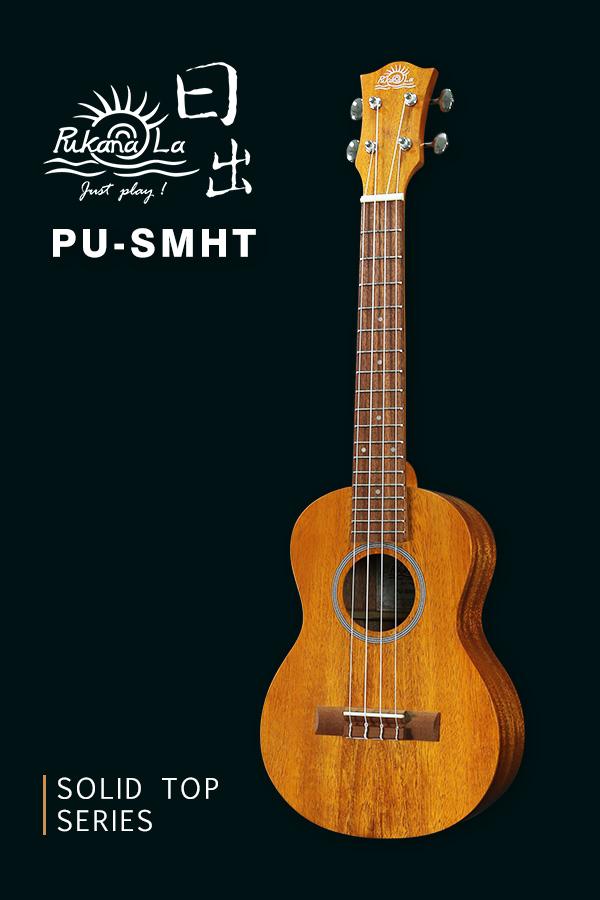 PU-SMHT產品圖-600x900-03