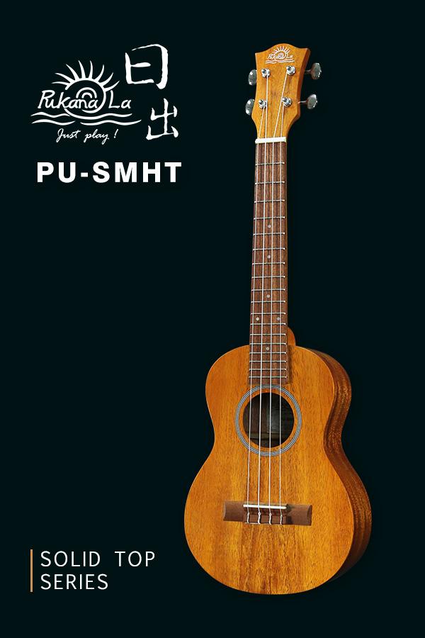 PU-SMHT產品圖-600x900-04