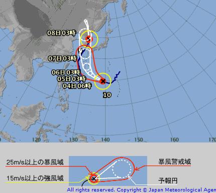 台風10号2020気象庁