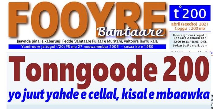 Fooyre tonngoode 200