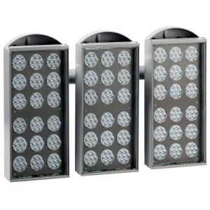 Прожектор светодиодный Т0 02-540-022/042 У1 LED