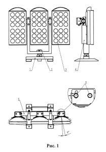 Светодиодный прожектор состоящий из трех светоизлучающих элементов
