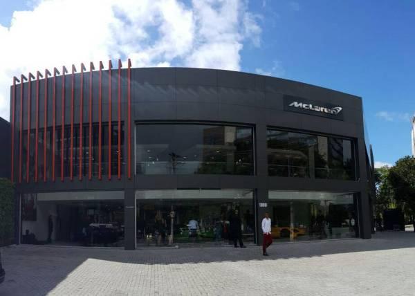 McLarenShowroom