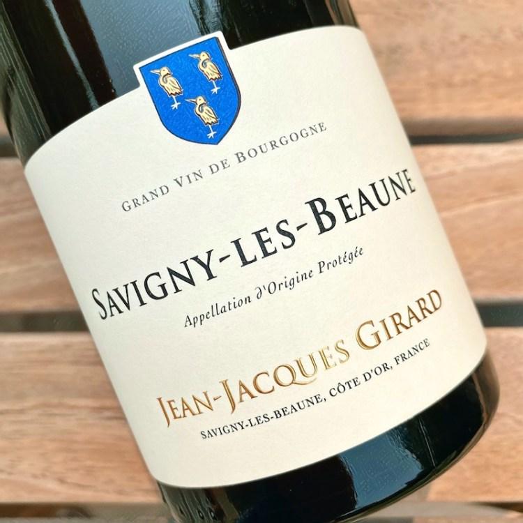 2017 Jean-Jacques Girard, Savigny-les-Beaune photo