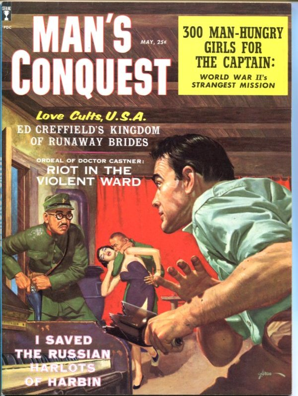 Man's Conquest May 1959