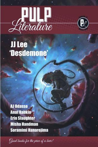 Issue 17 cover featuring stellar artwork by Britt-Lise Newstead