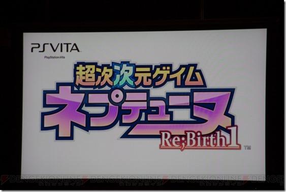 rebirth01