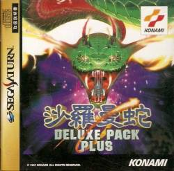 Salamander Deluxe
