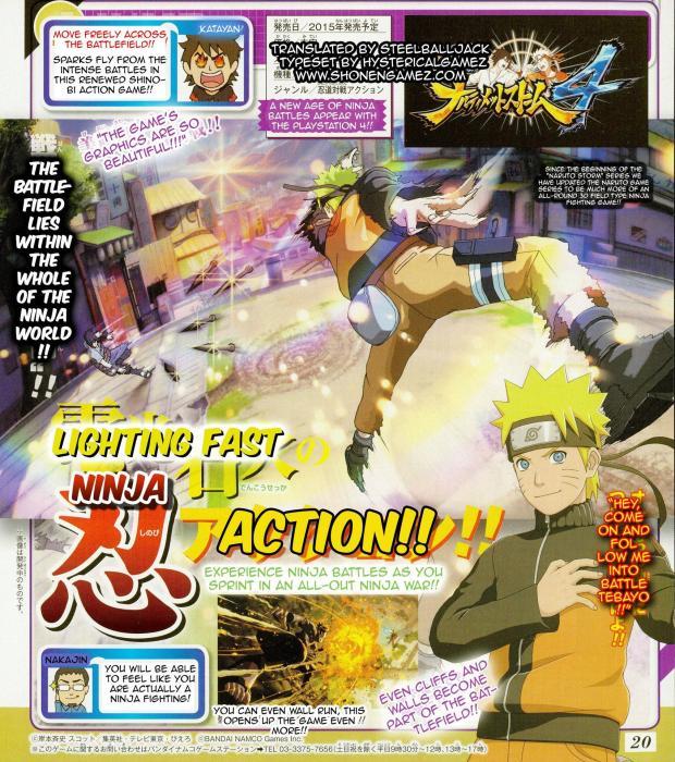 Naruto-UNS4-wall
