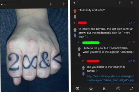 bad-awful-tattoos-18