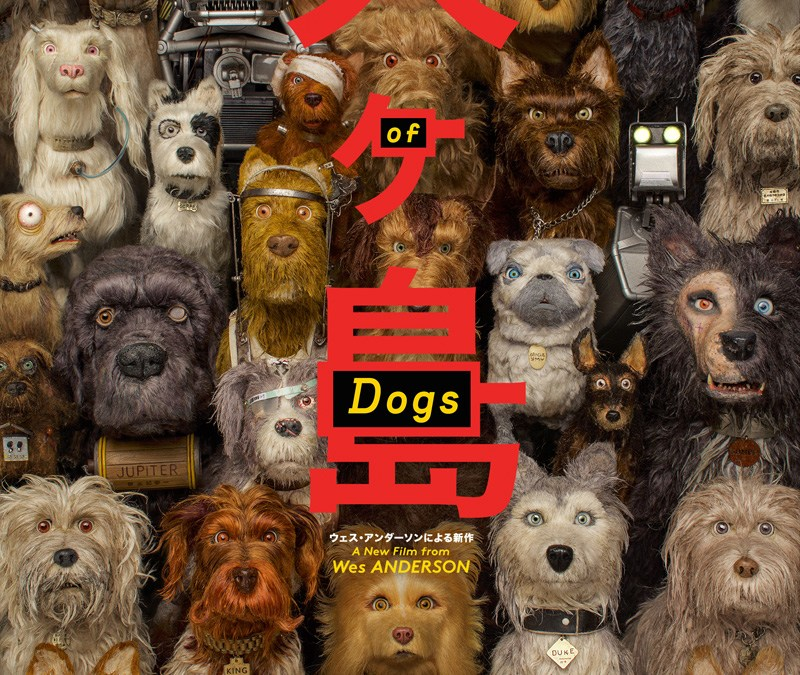 Know Before You Go-Lost Films: Isle of Dogs