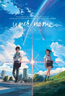 Your Name poster art