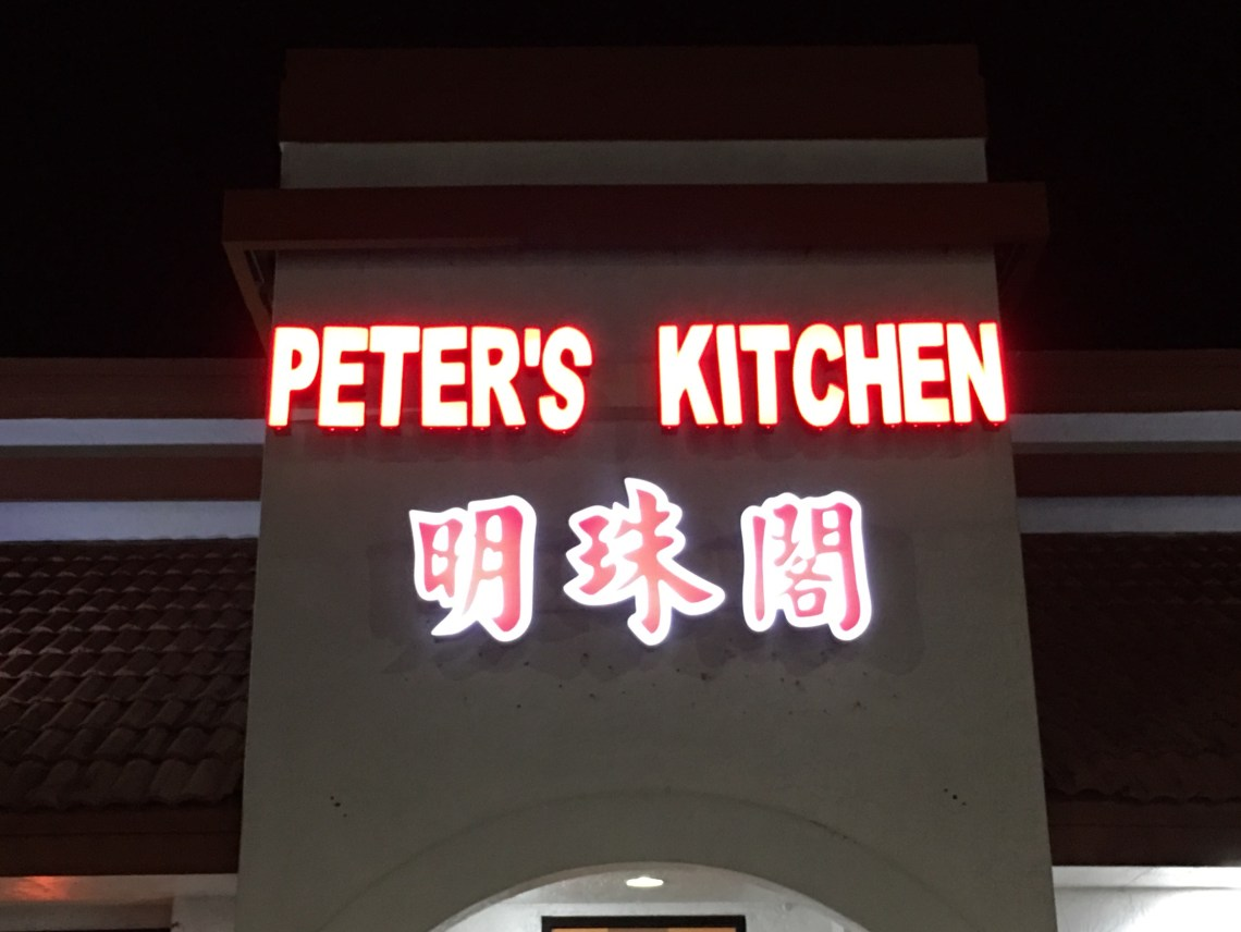 Peter S Kitchen China Bistro Pulse Of Central Florida