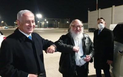 Izraelski szpieg, spędził 29 lat w amerykańskim więzieniu, teraz wrócił do Izraela