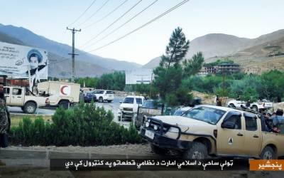 Talibowie kontynuują operacje w dolinie Pandższiru. Ludzie Massouda wycofują się w góry