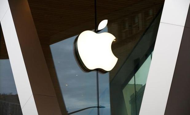 Apple realizará pronto el cambio de privacidad que la enfrenta con Facebook