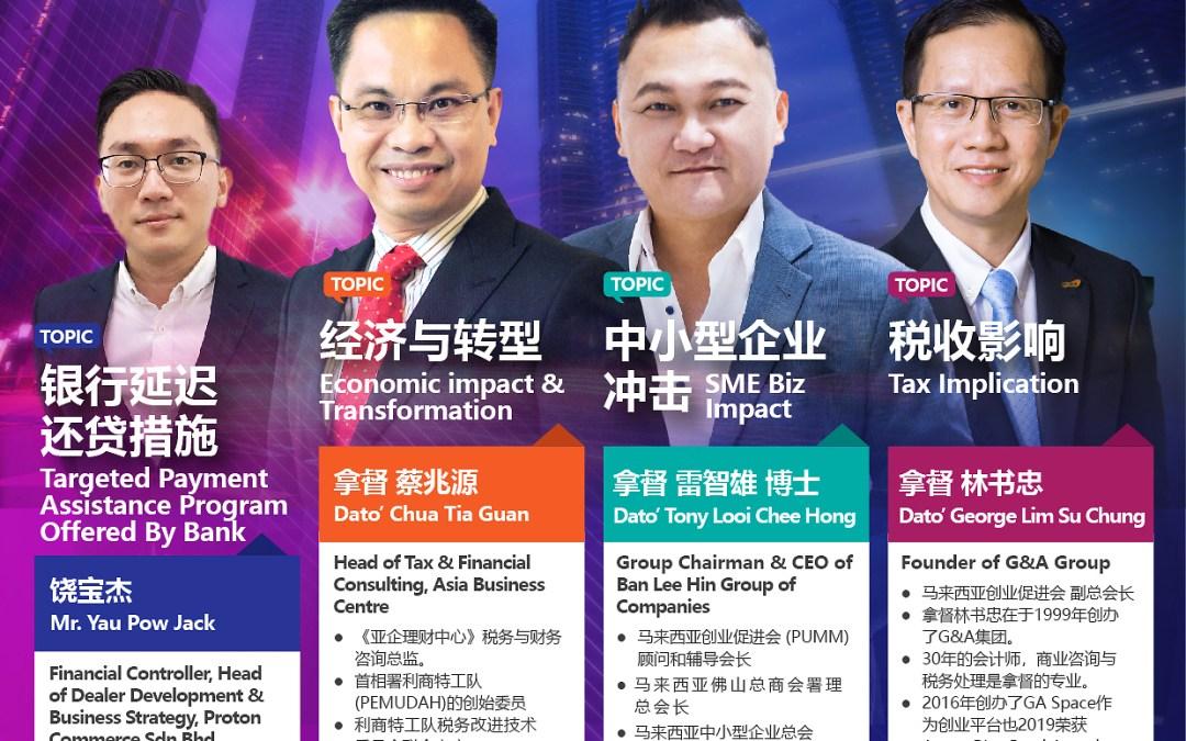 Malaysia 2021 Budget Talk Impact On SME