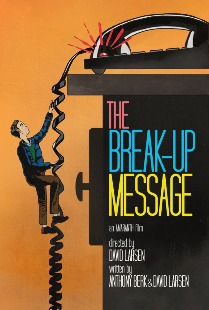 Kickstarter Project Update: The Break Up Message