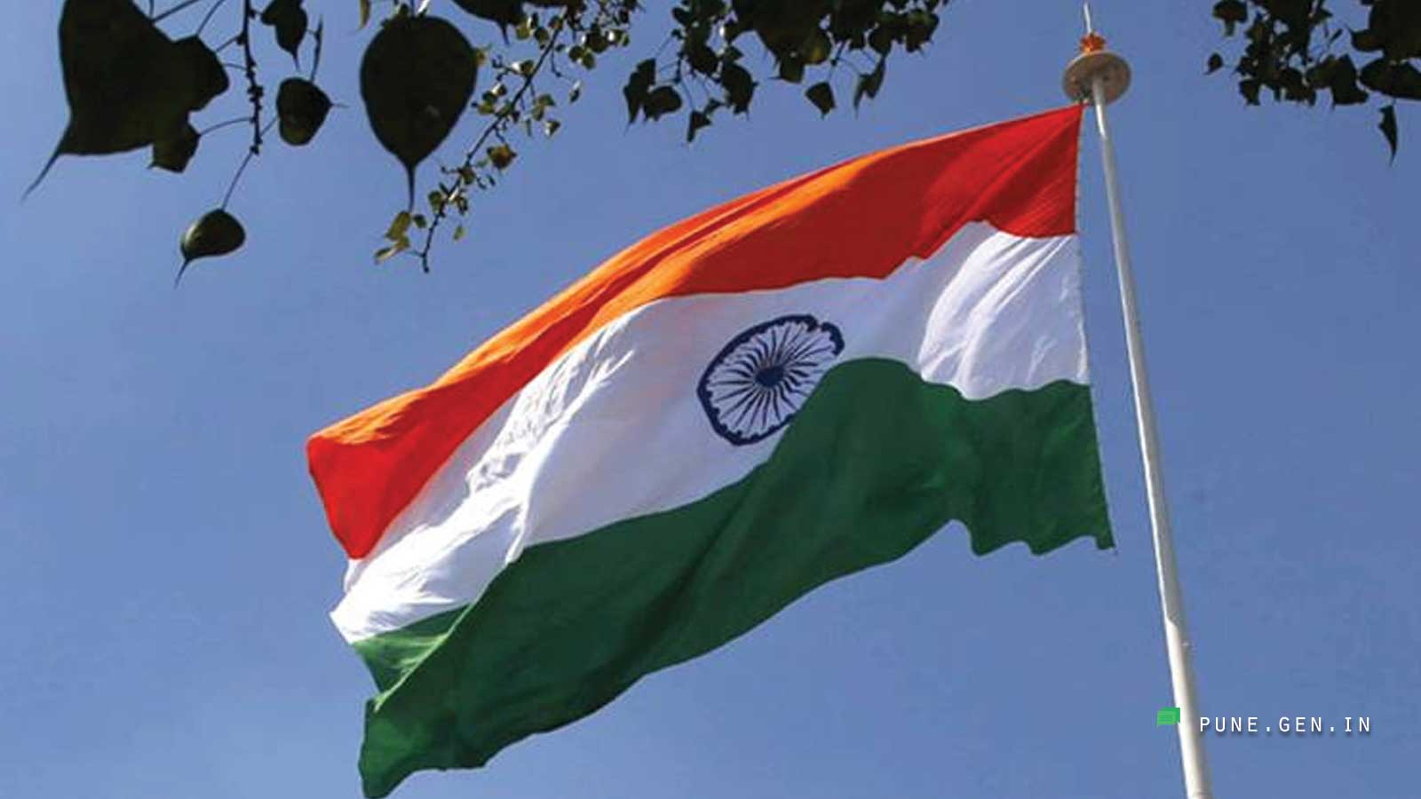 The Second Tallest Flag of India At Police Garden Kolhapur, Maharashtra