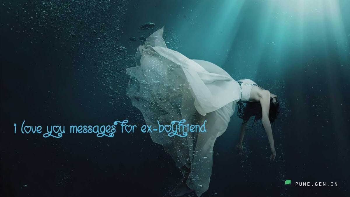 I Miss You Messages For Ex Boyfriend Missing You Quotes For Him