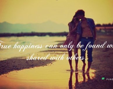 Life Quotes : True Happiness can only be found..