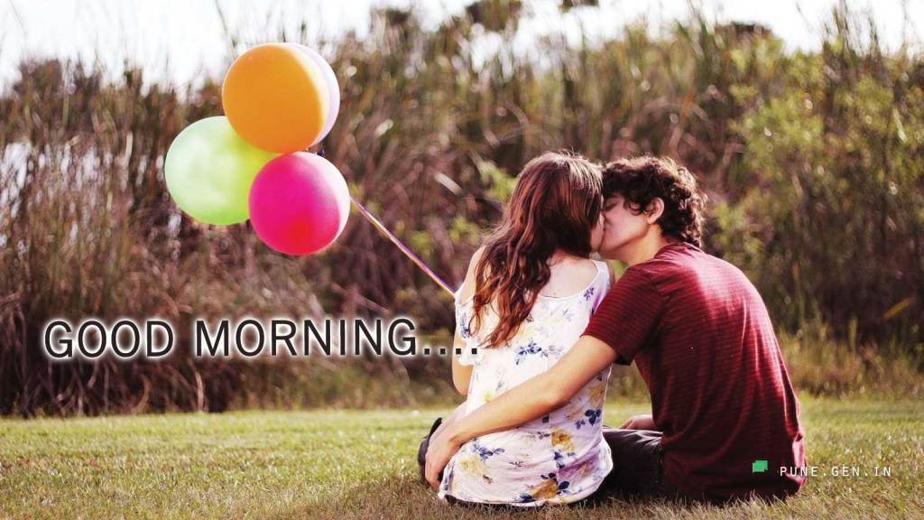 Cute Romantic Good Morning Love Sms For Someone Special Wishes Cool Good Morning Romantic Images For Love