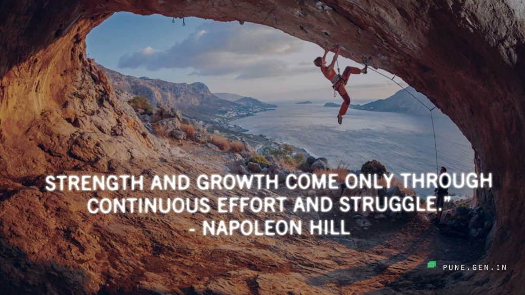 Top 21 Motivational Quotes About Strength - Wishes Messages