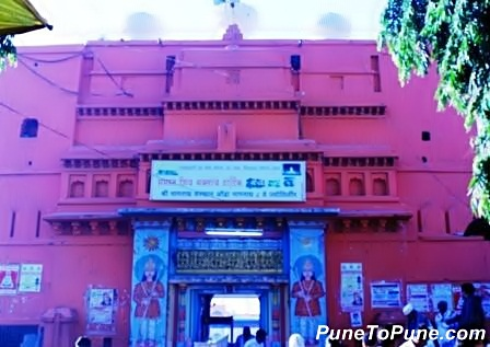 Aundha Nagnath Temple Entrance