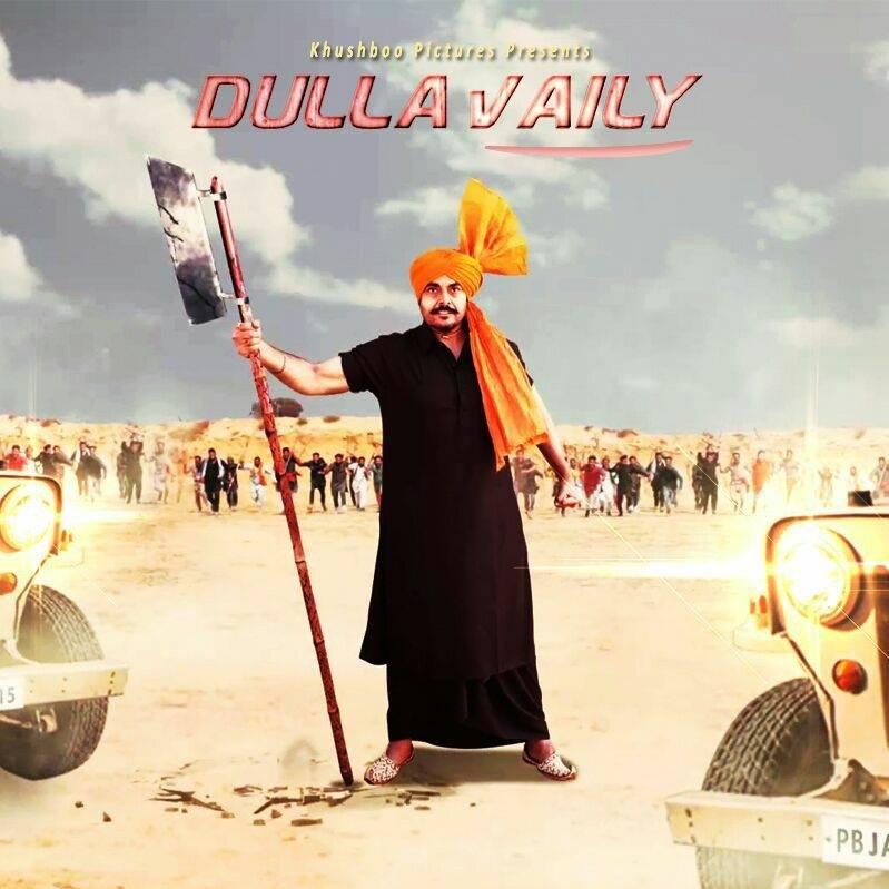 Dulaa Vaily punjabi film